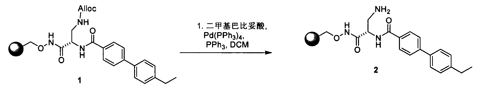 Figure CN102267924AD00761