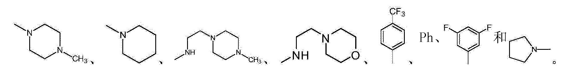Figure CN103717070AD00383
