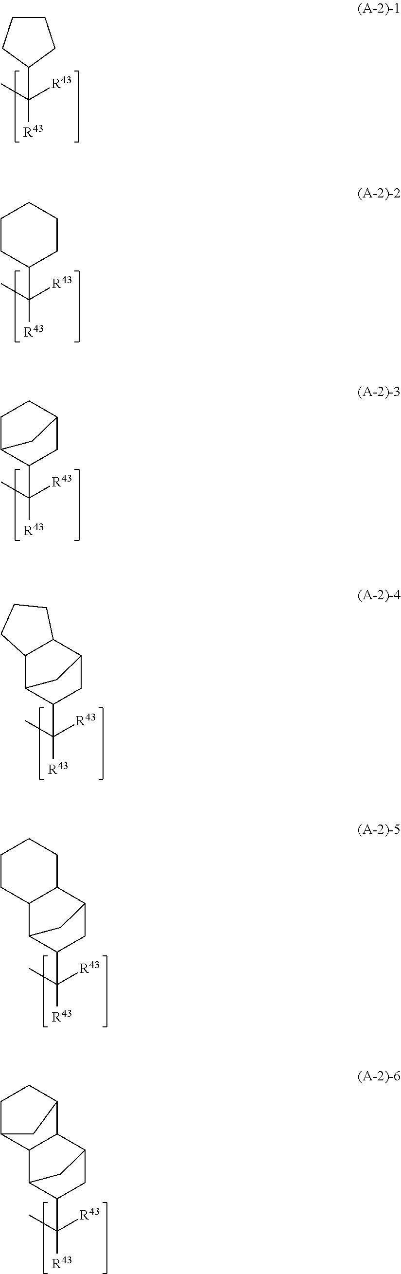 Figure US08652756-20140218-C00012