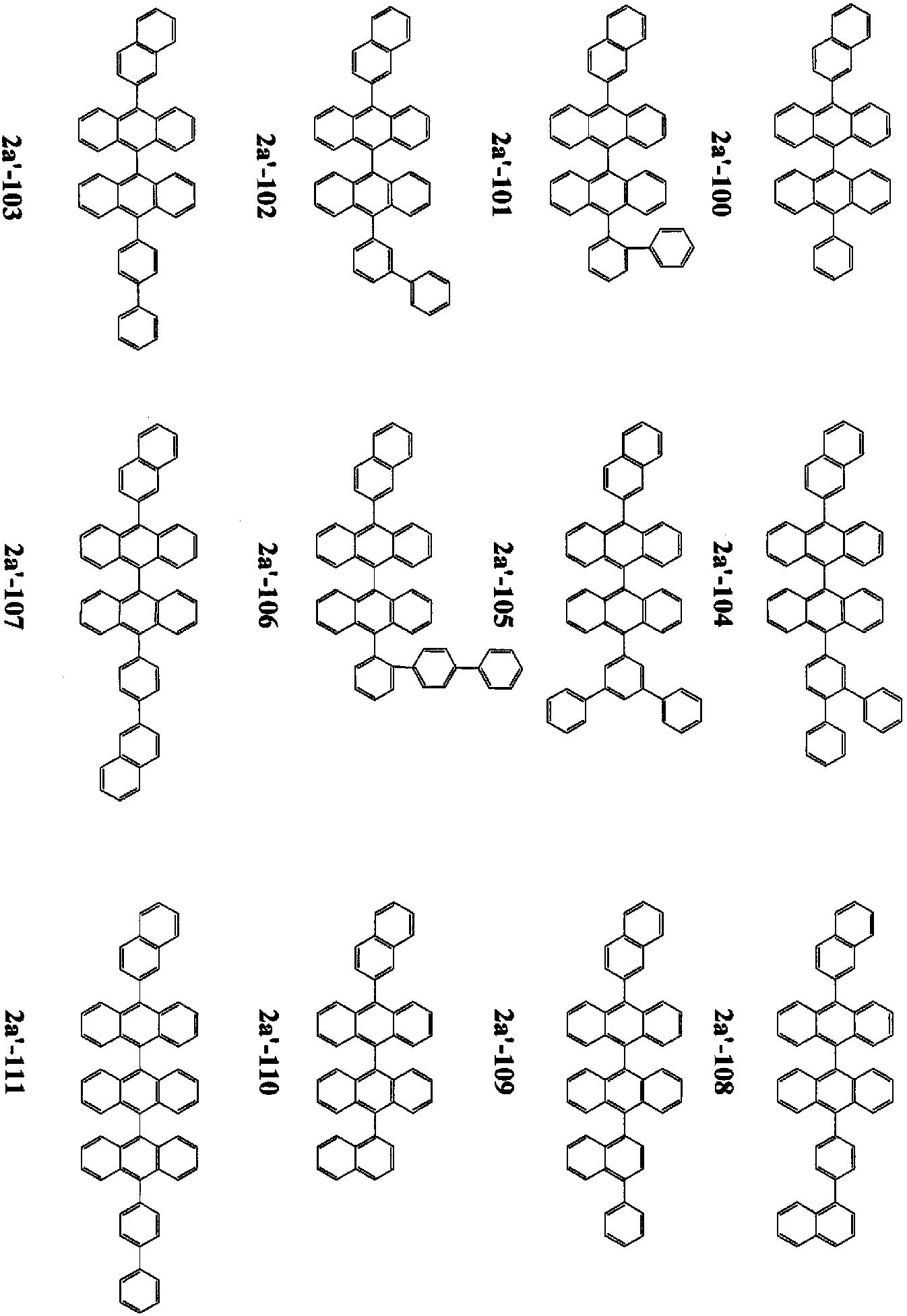 Figure 112008061192023-pct00050