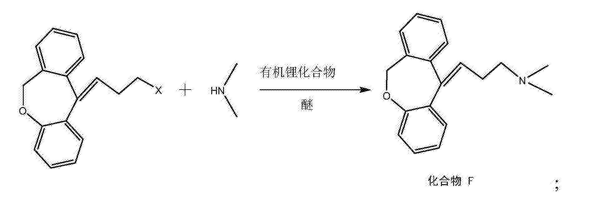 Figure CN105330638AC00041