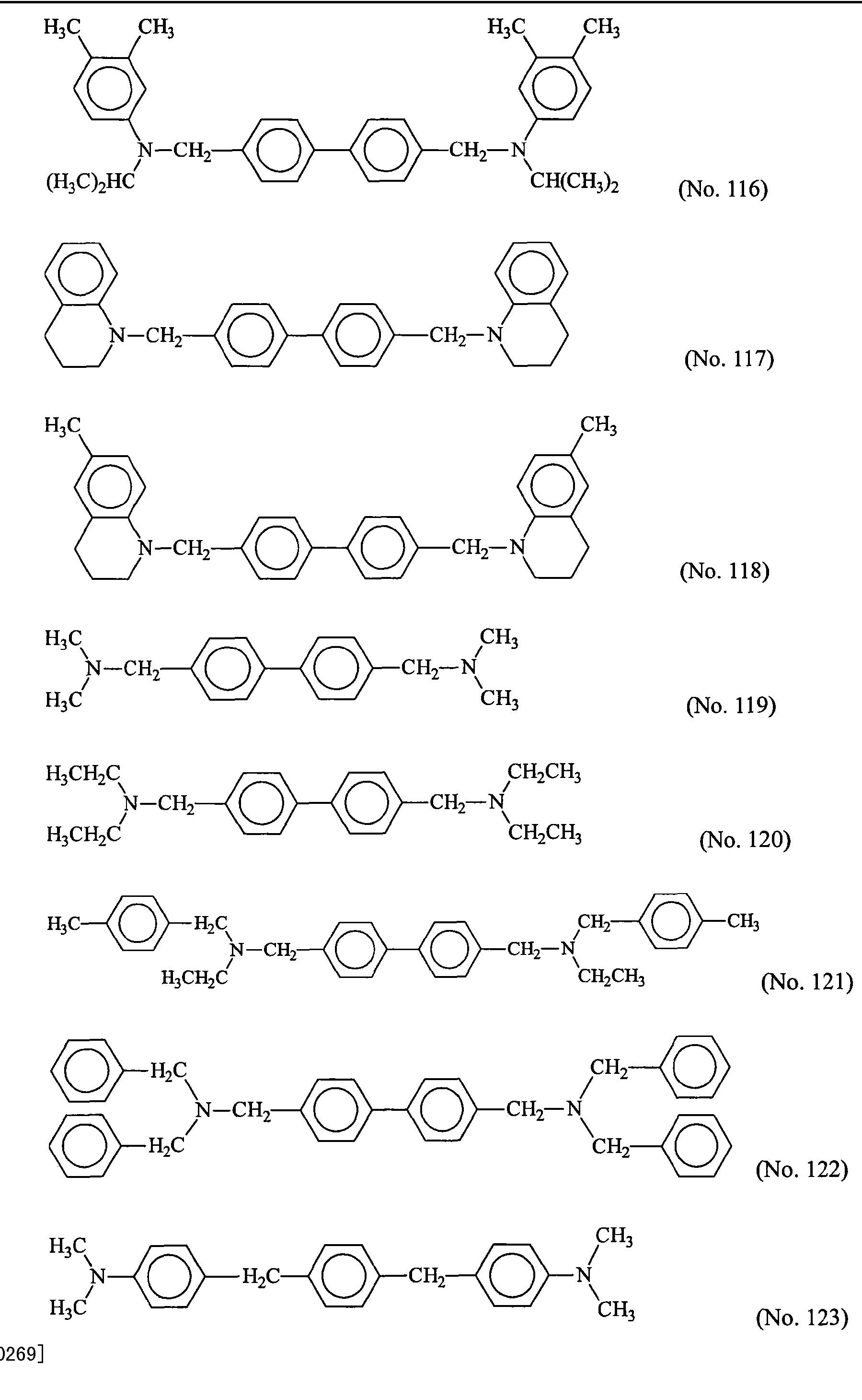 Figure CN101533237BD00441