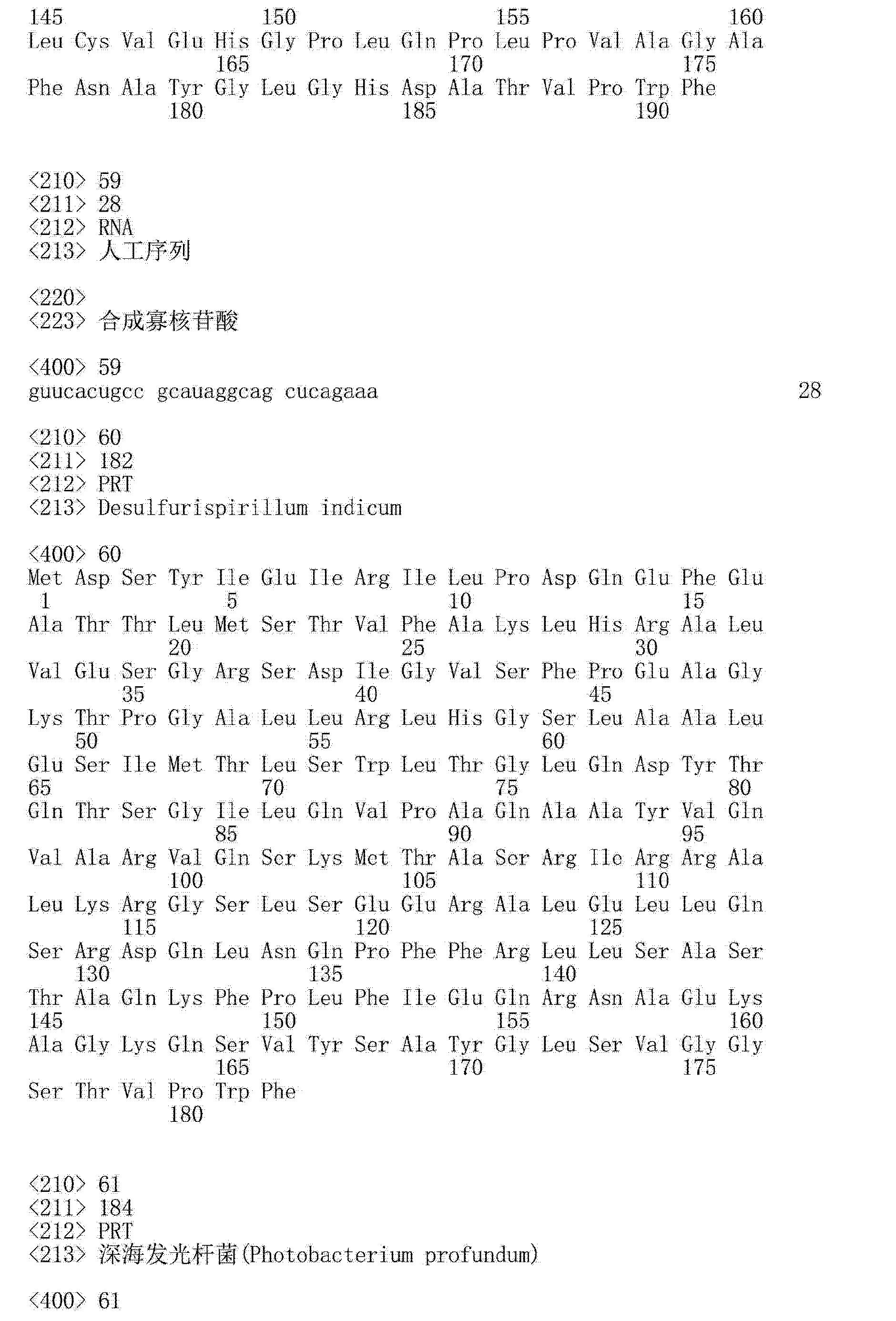 Figure CN103038338AD00641
