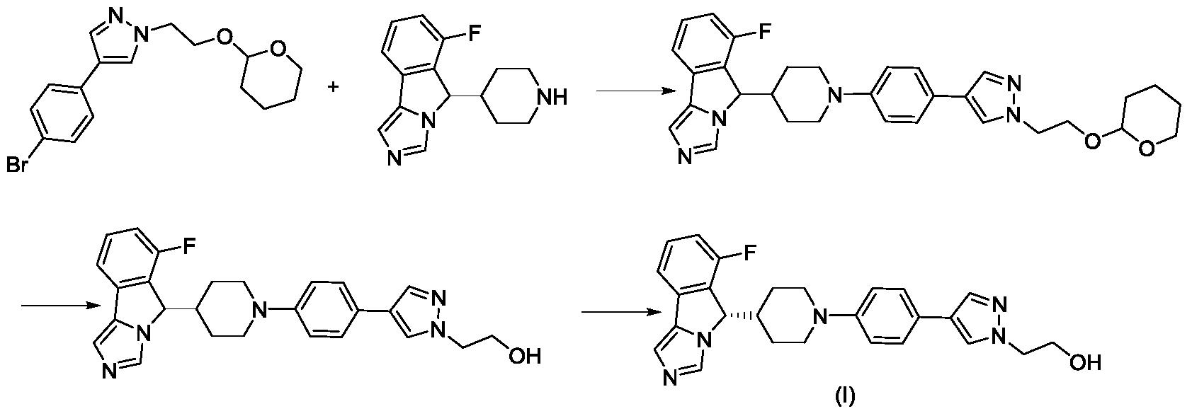 Figure PCTCN2018099113-appb-000002