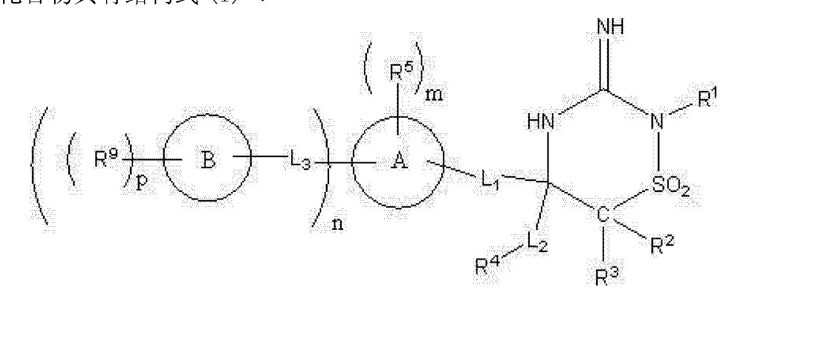 Figure CN102639135AC00021