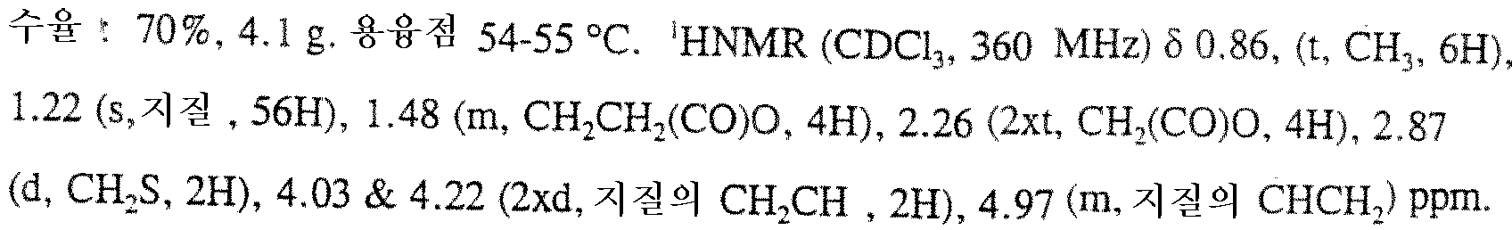 Figure 112001027173353-pct00011