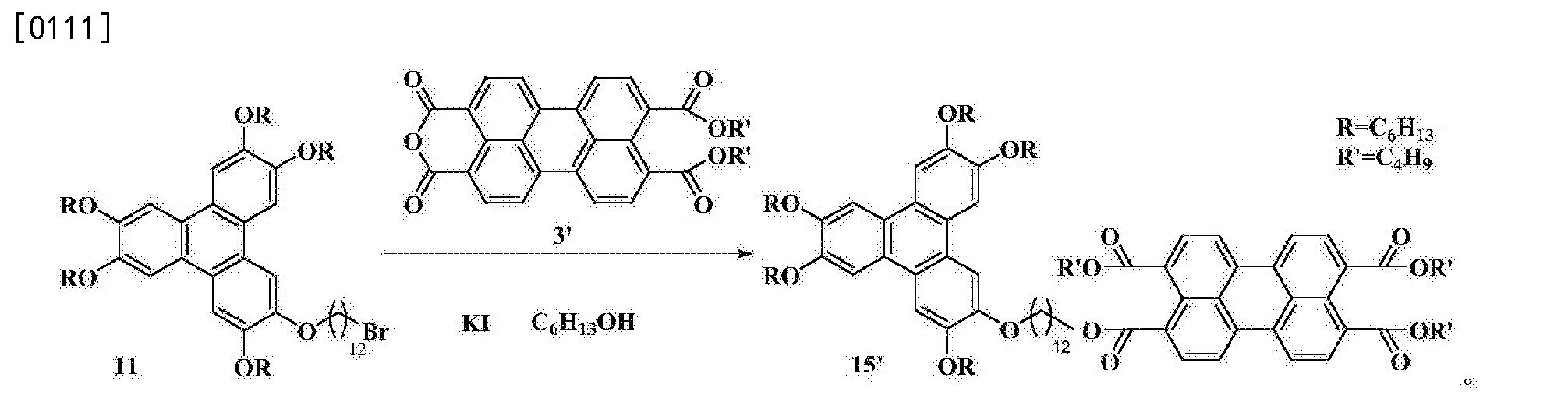 Figure CN105541616AD00153