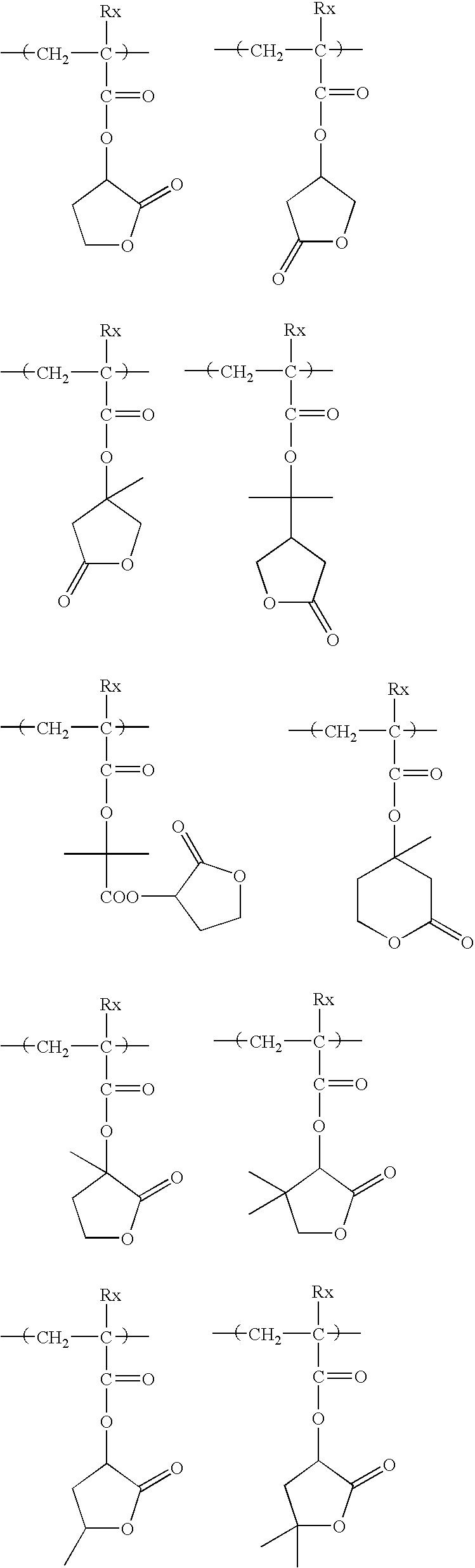 Figure US08637229-20140128-C00021