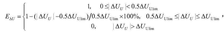 Figure CN105550499BD002010