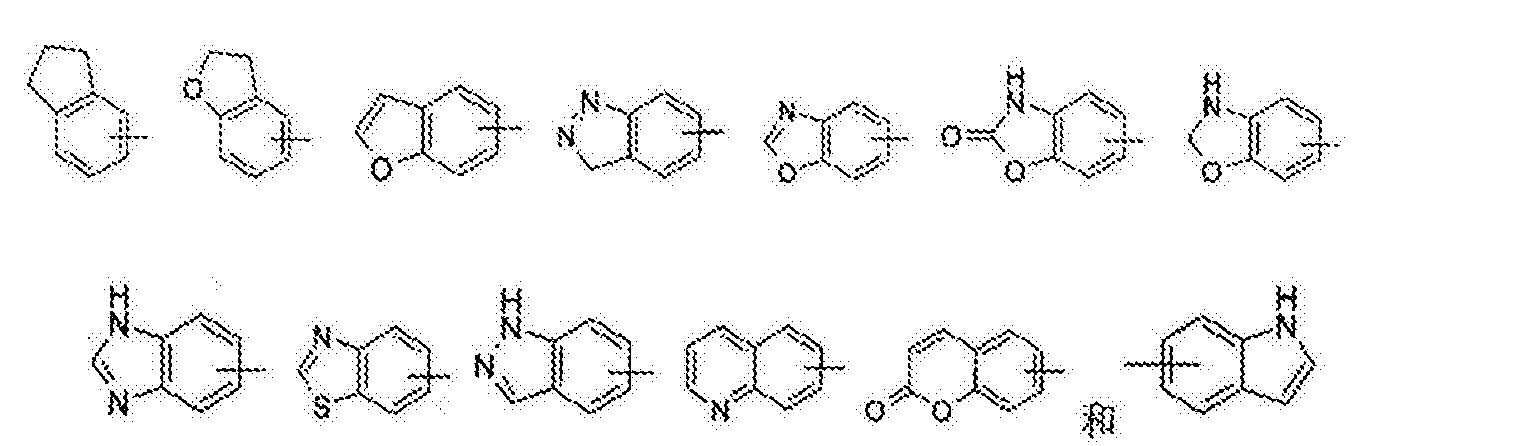 Figure CN107311992AD00173