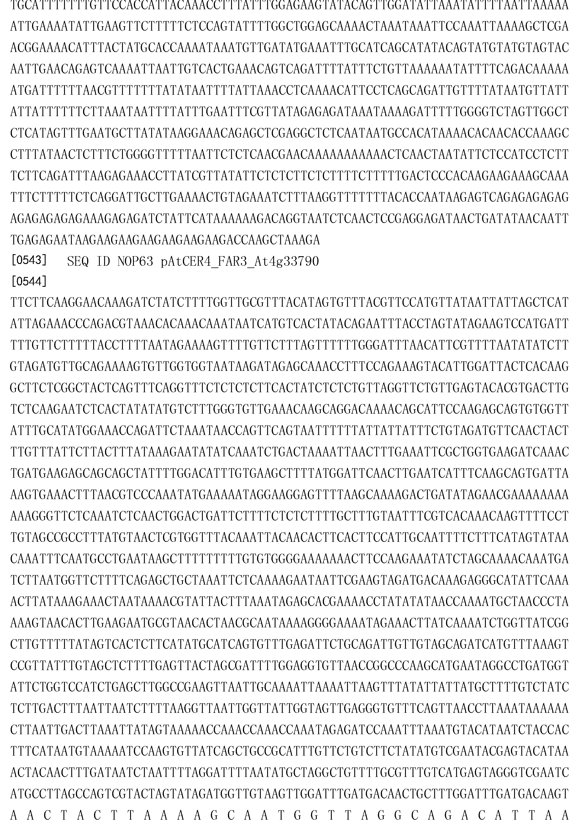 Figure CN103403016BD00711