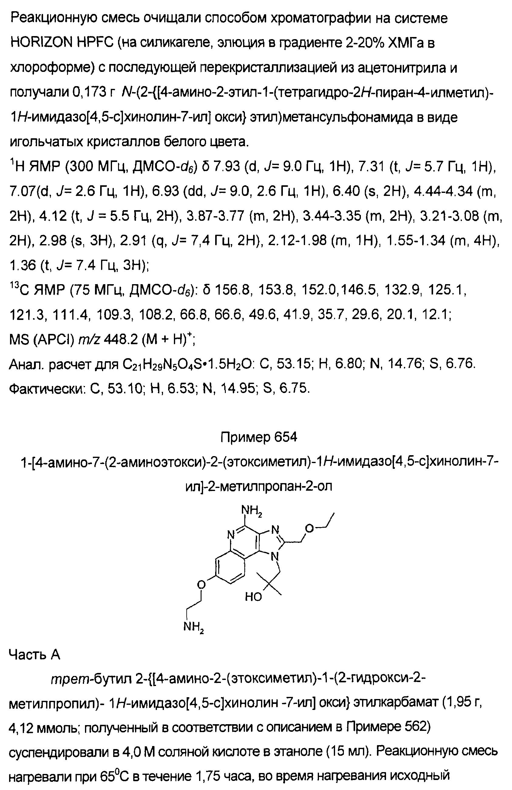 Figure 00000361