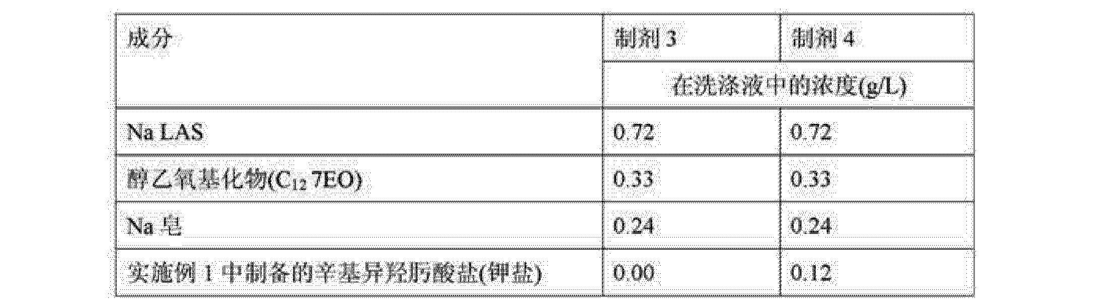 Figure CN102257109BD00152