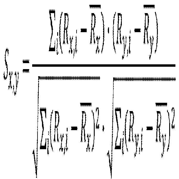 Figure 112018001329389-pat00001