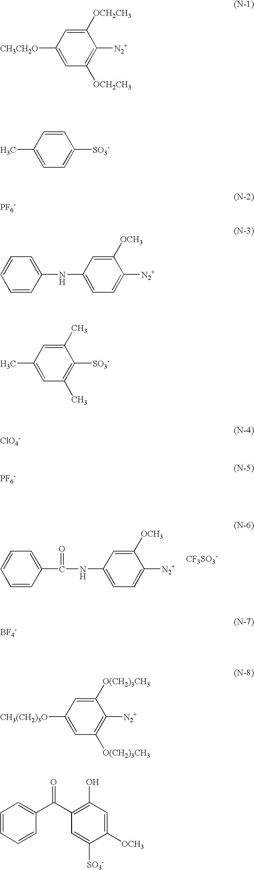 Figure US20050153239A1-20050714-C00076