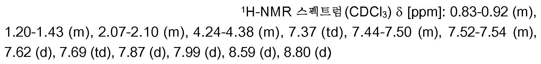Figure 112013039208549-pct00166