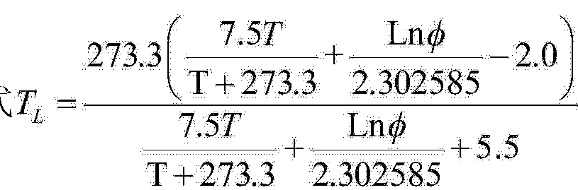 Figure CN103743061AD00051