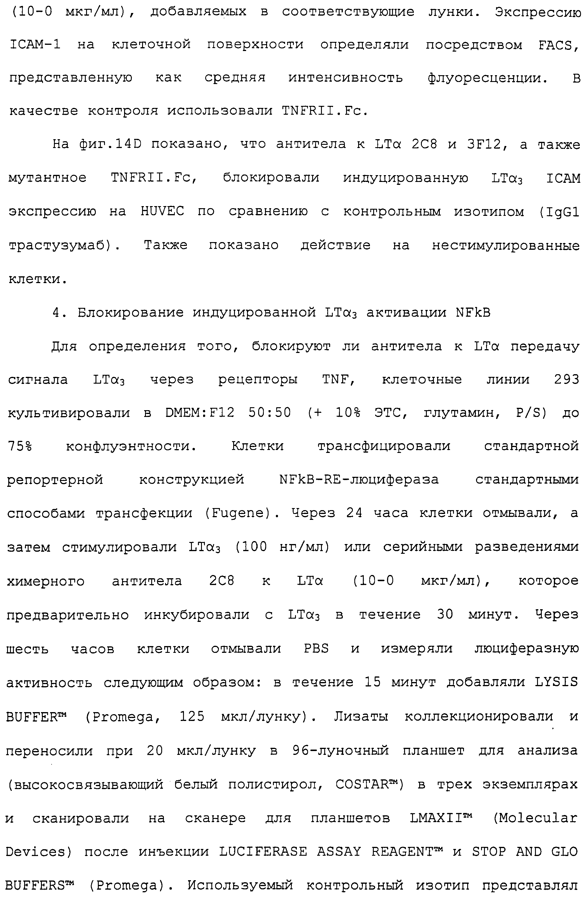Figure 00000270