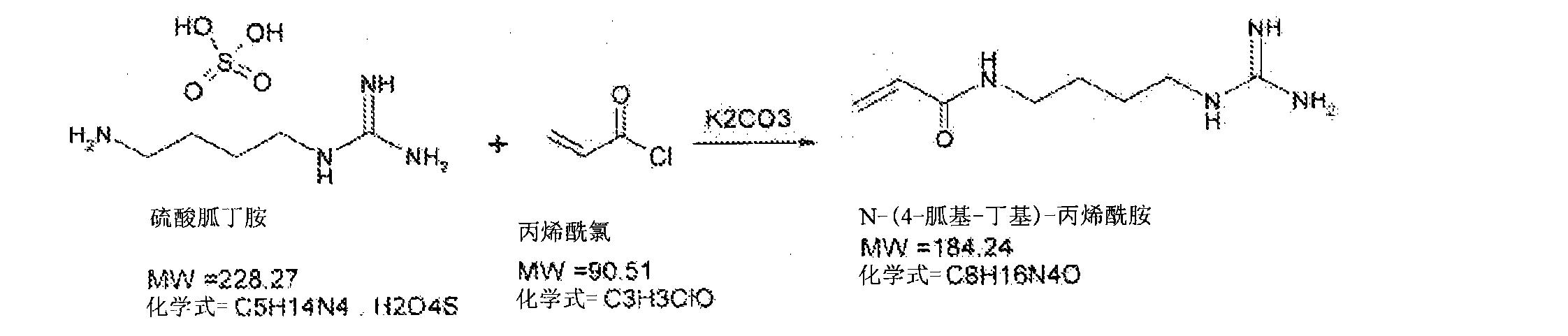 Figure CN102083897AD00302
