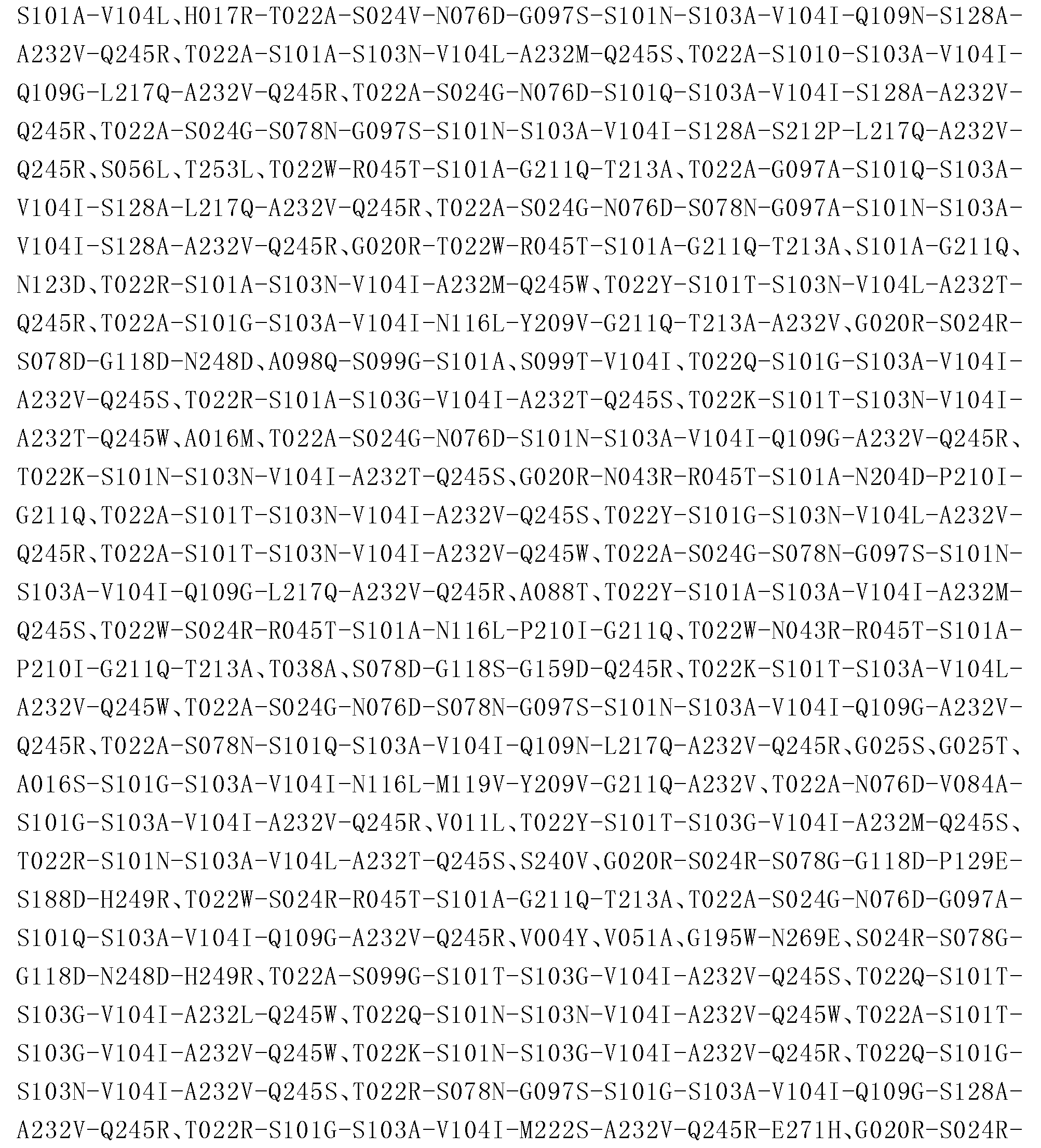 Figure CN103764823BD01131
