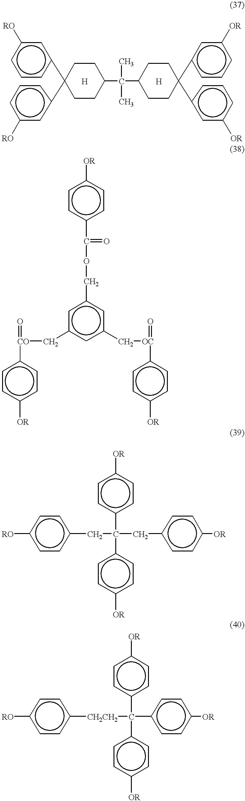 Figure US06485883-20021126-C00038