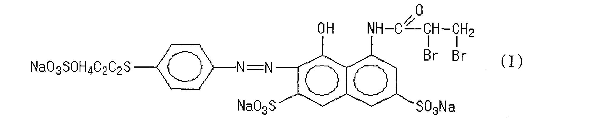 Figure CN101735652BC00021