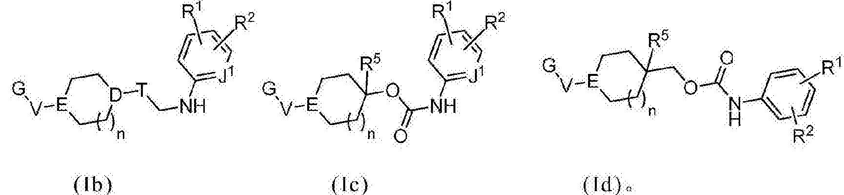 Figure CN106999450AD00212