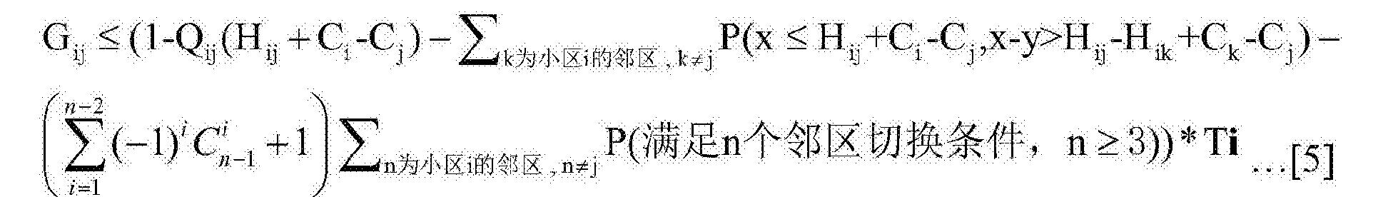 Figure CN104219707BD00161