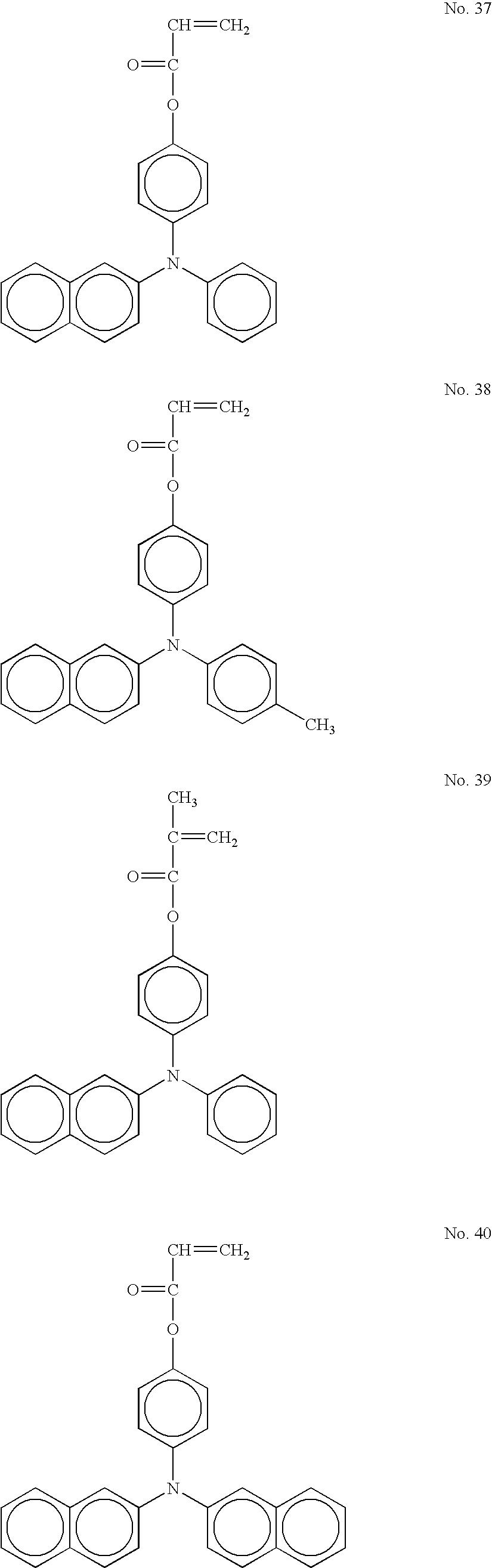 Figure US20050158641A1-20050721-C00026
