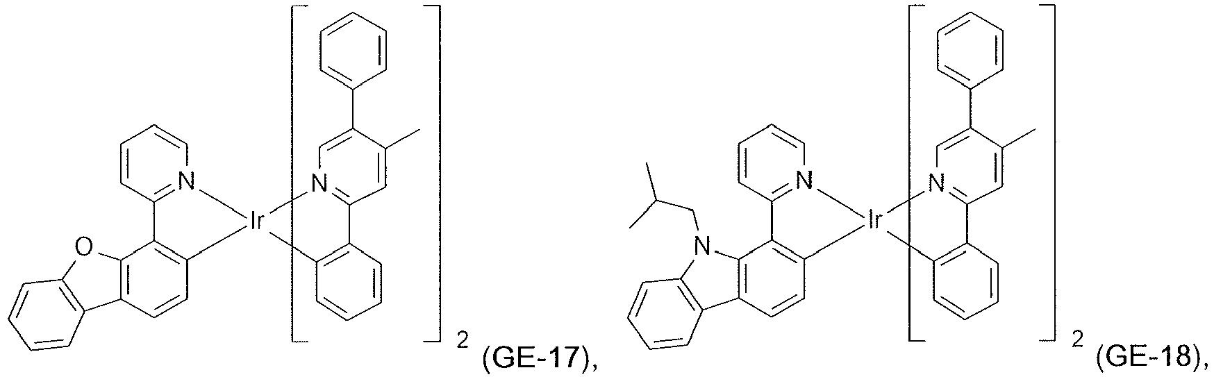 Figure imgb0657