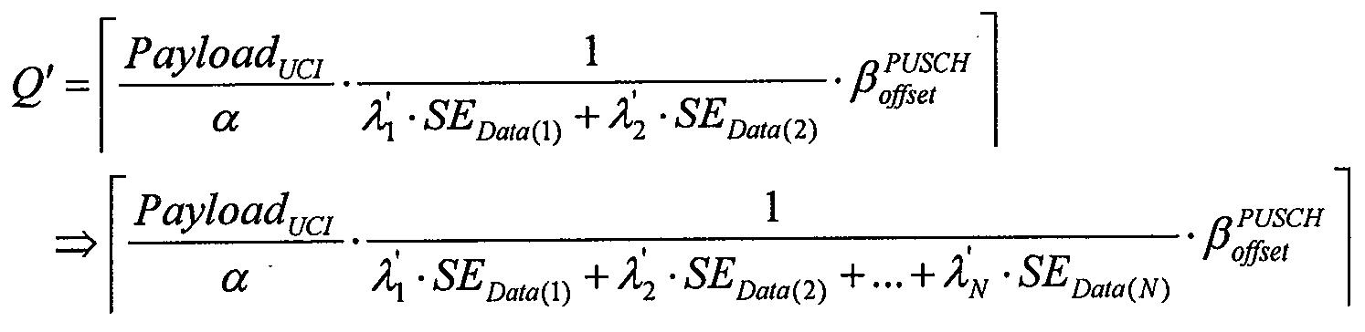 Figure 112011500964112-pat00284