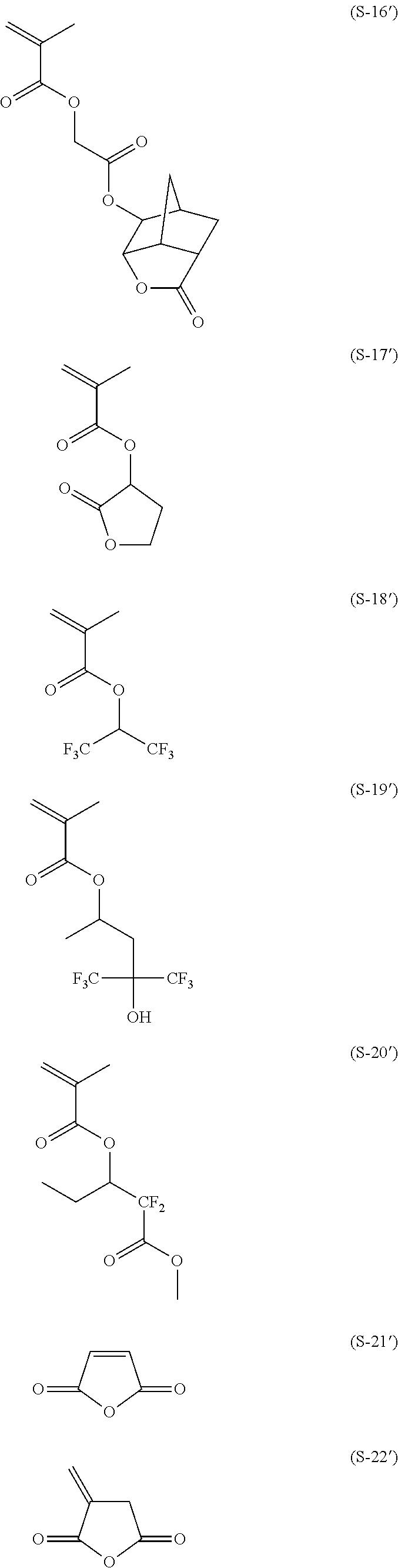 Figure US09477149-20161025-C00039