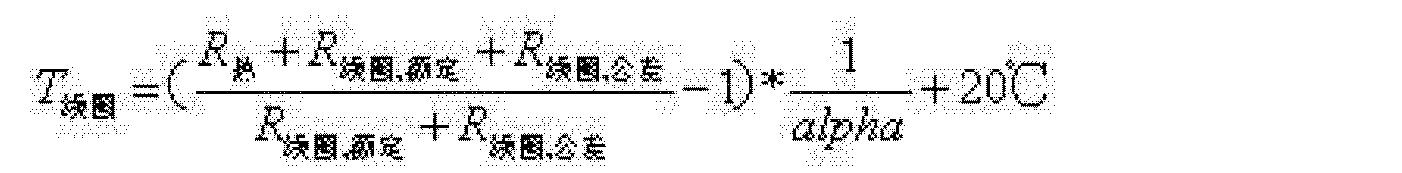 Figure CN103415690AD00052