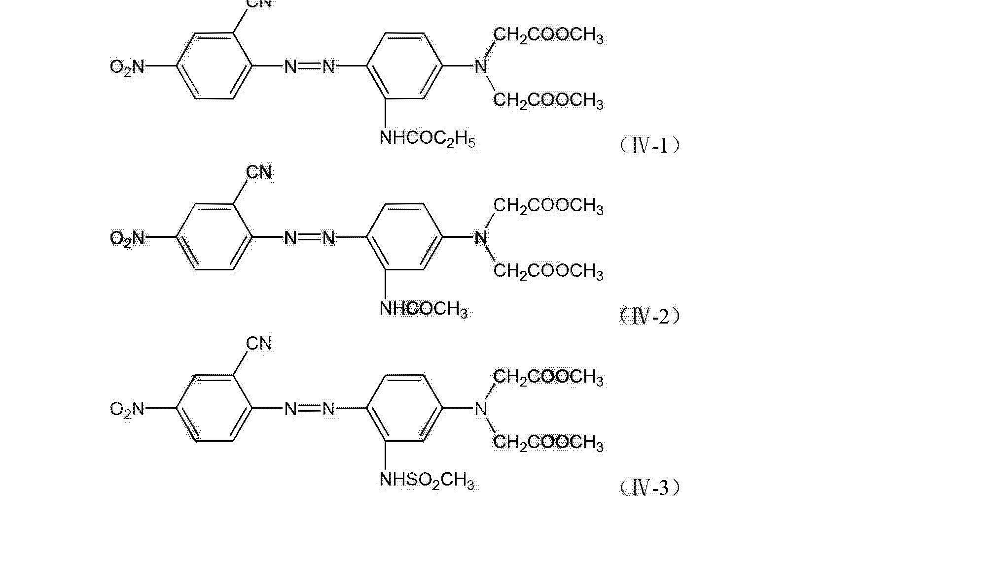 Figure CN101735663BC00062