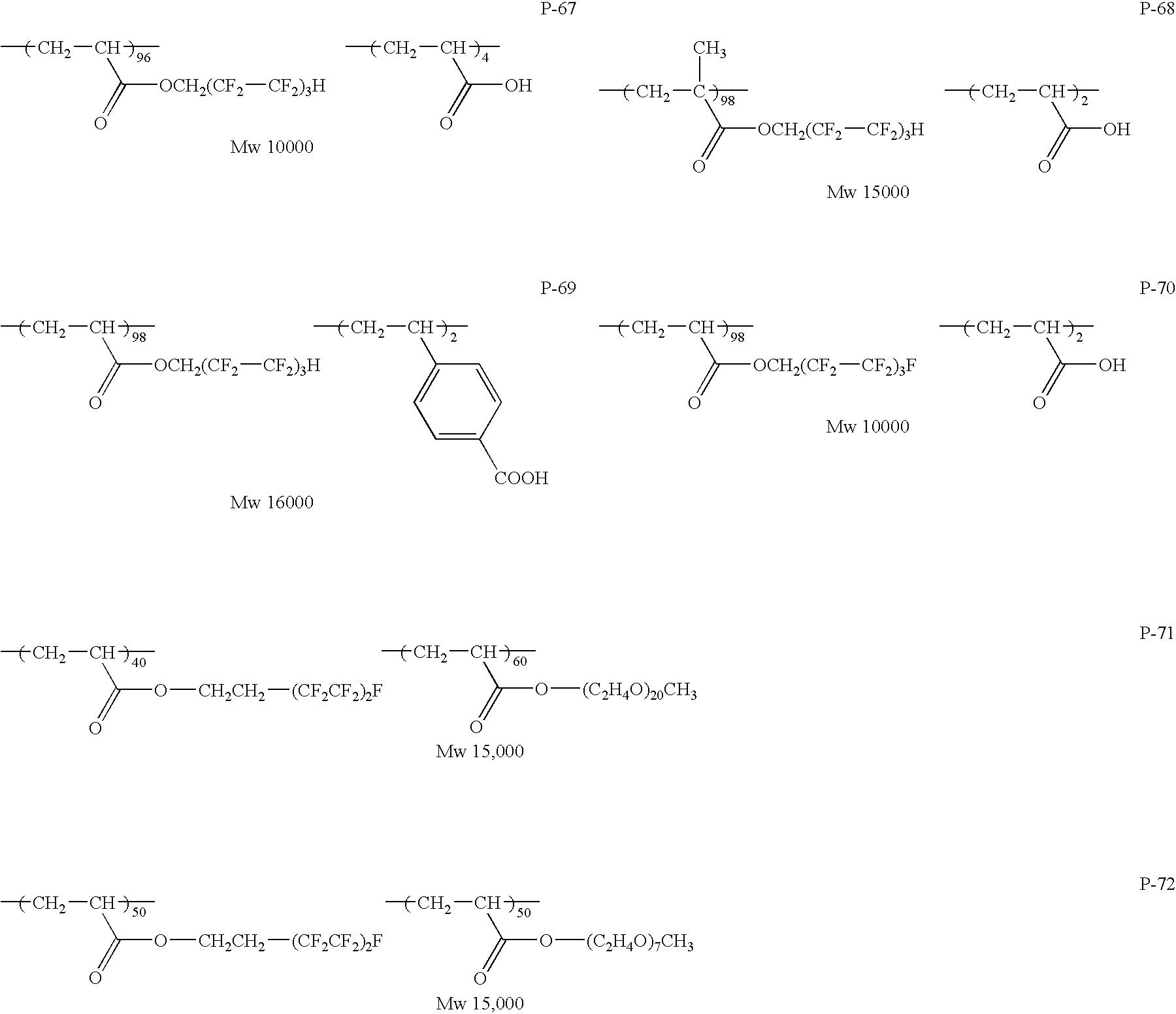 Figure US07307679-20071211-C00011