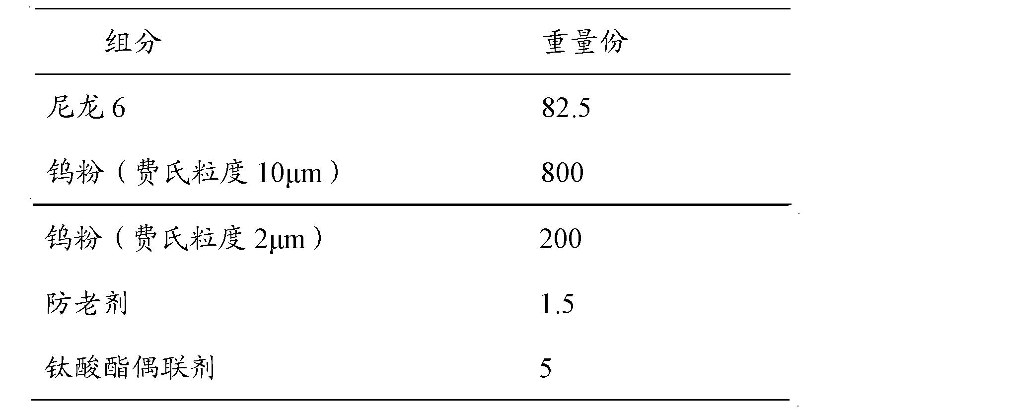 Figure CN102585330AD00082