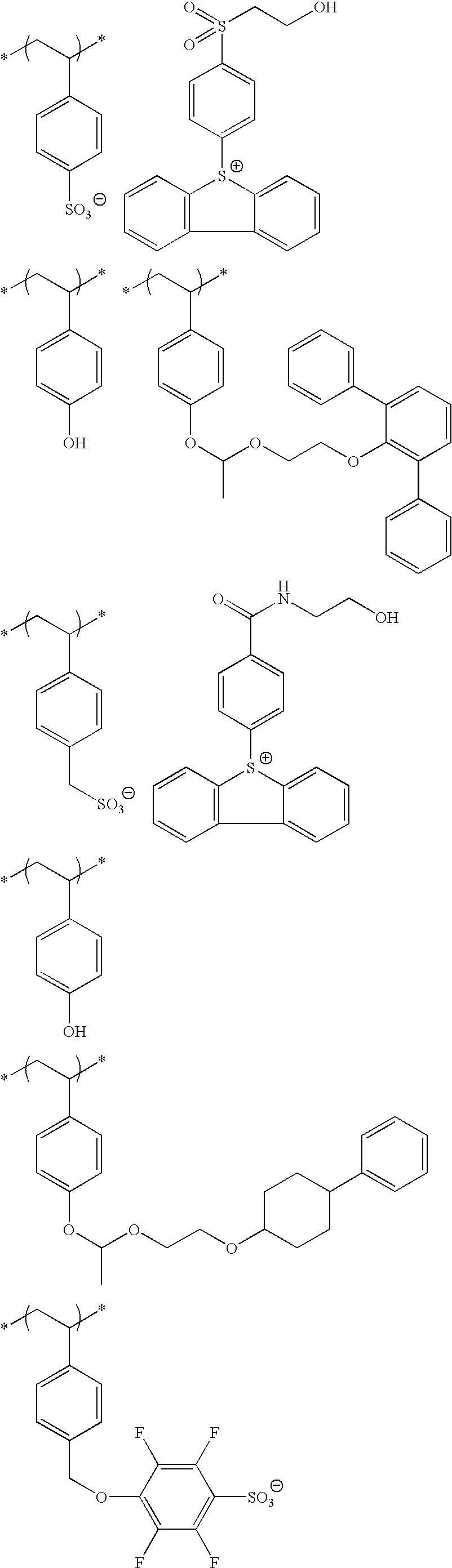 Figure US20100183975A1-20100722-C00167