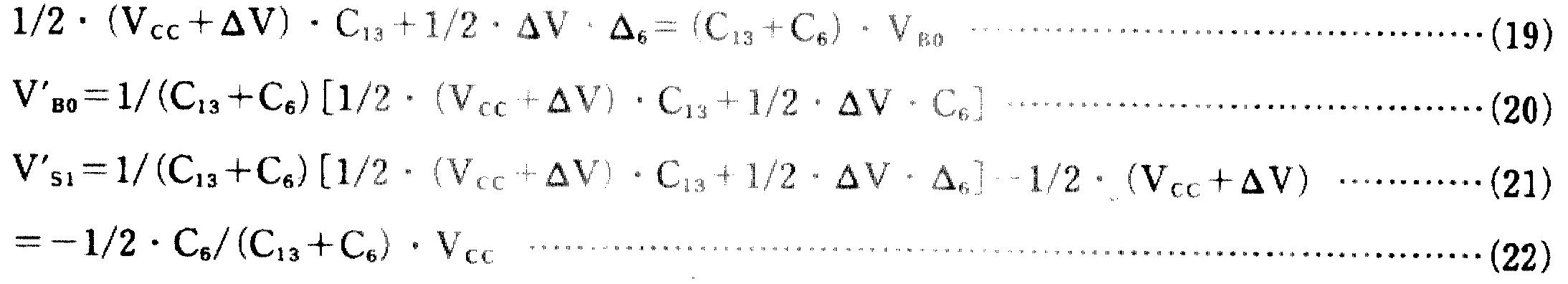 Figure kpo00027