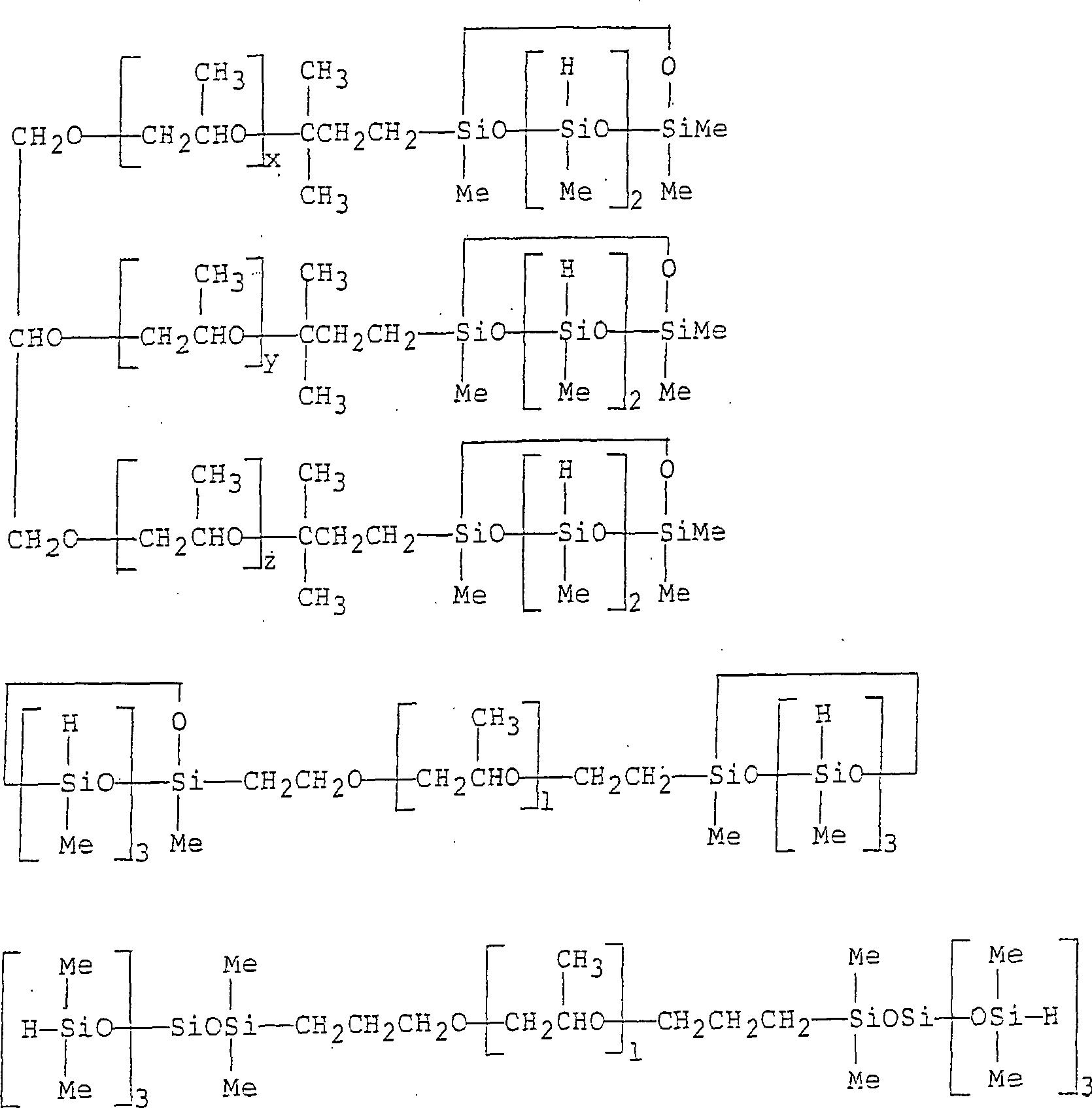 Figure DE000019719438C5_0037