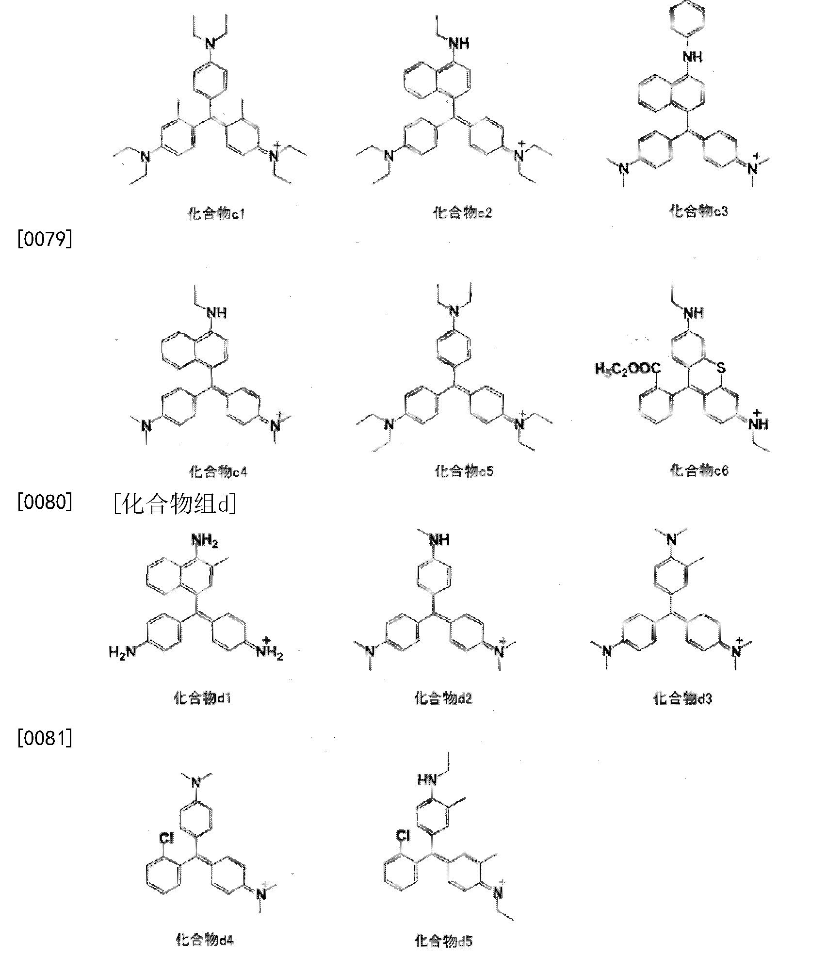 Figure CN102645842BD00091