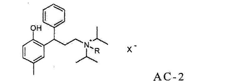 Figure CN101977693AD00191