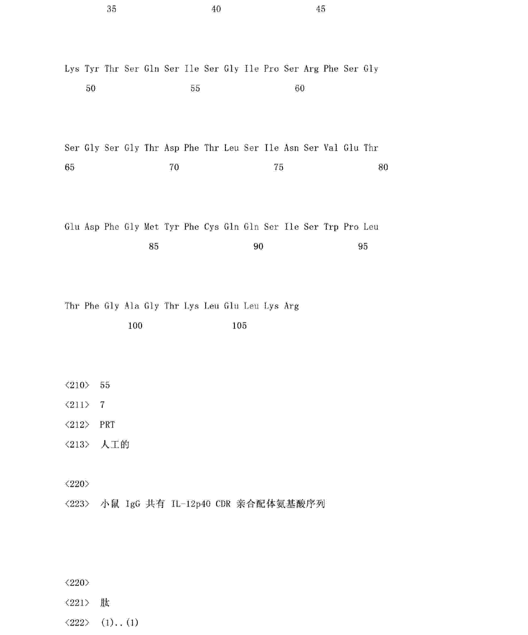 Figure CN103145838AD01561