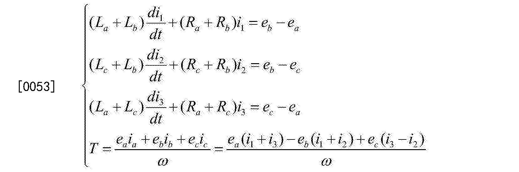 Figure CN105720865AD00091