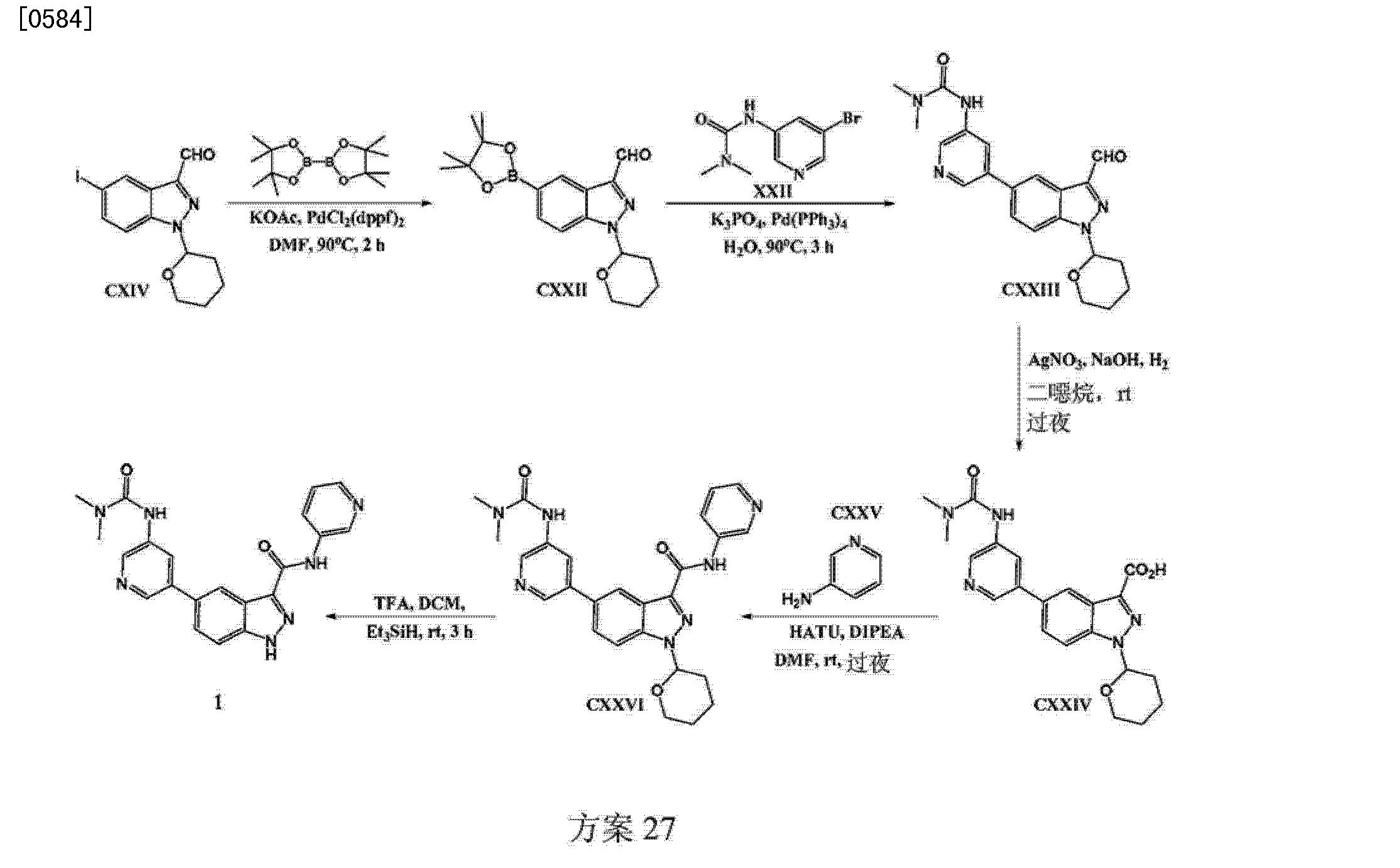 Figure CN103929963AD01651