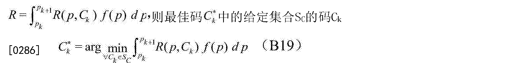 Figure CN107317585AD00476
