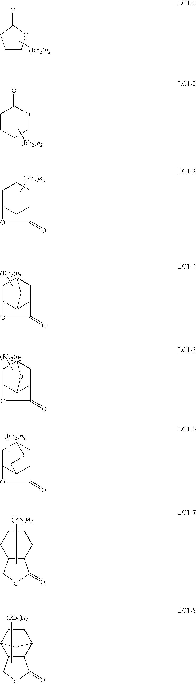 Figure US20100183975A1-20100722-C00130