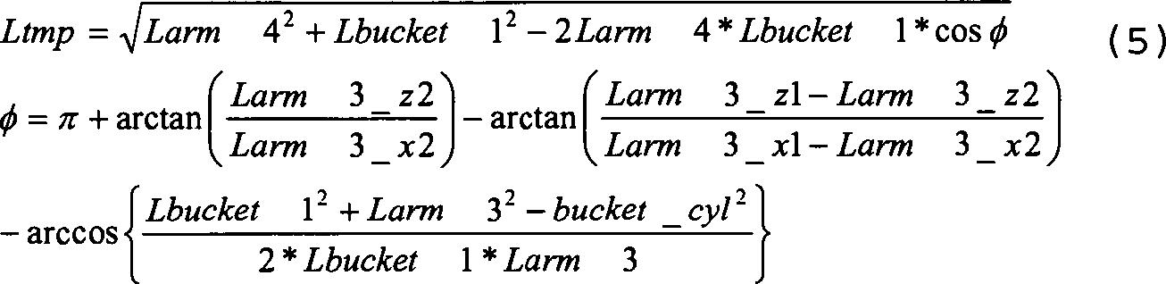 Figure DE112014000091B4_0002