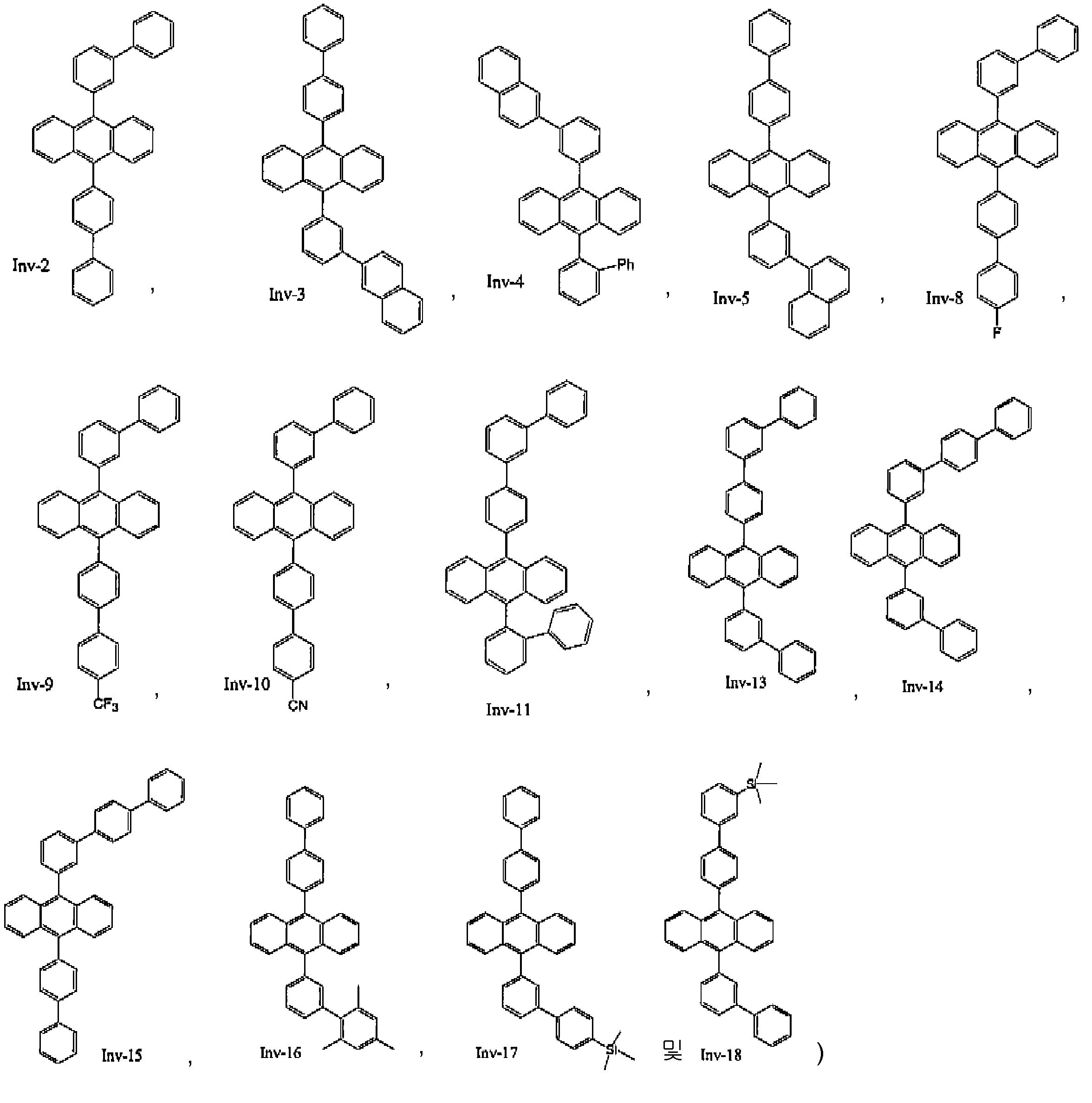 Figure 112011071150077-pct00055