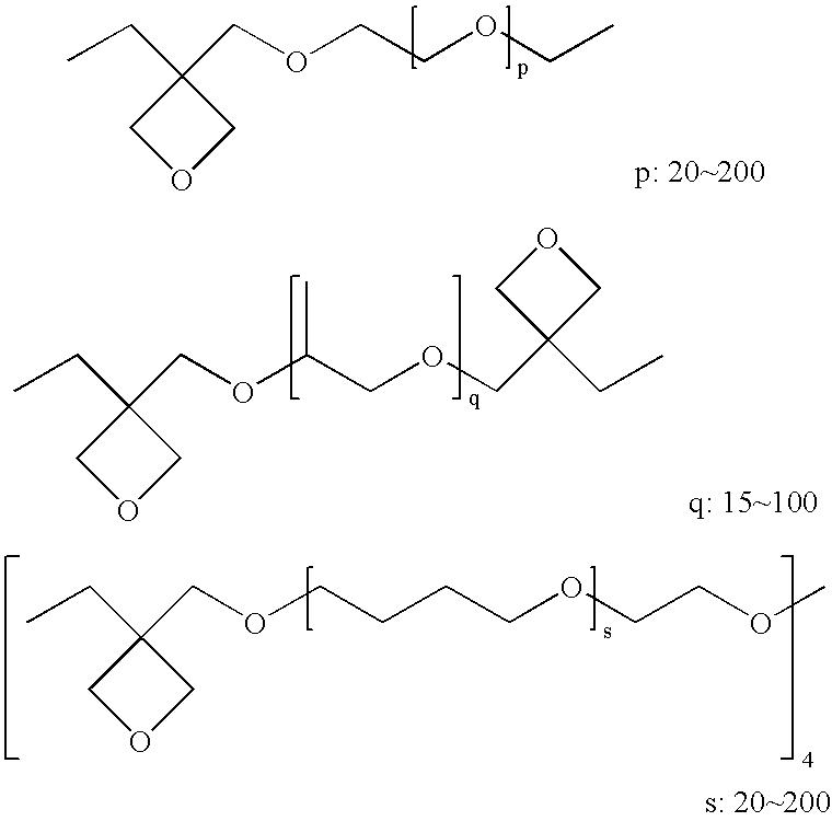 Figure US20040075726A1-20040422-C00017