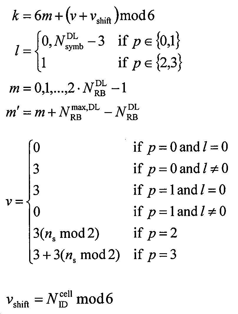 Figure 112016075401378-pct00033